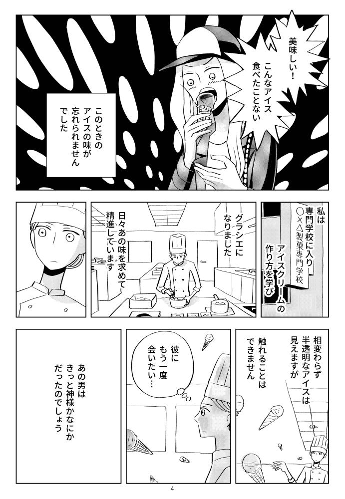f:id:kuro0606:20180509162212j:plain
