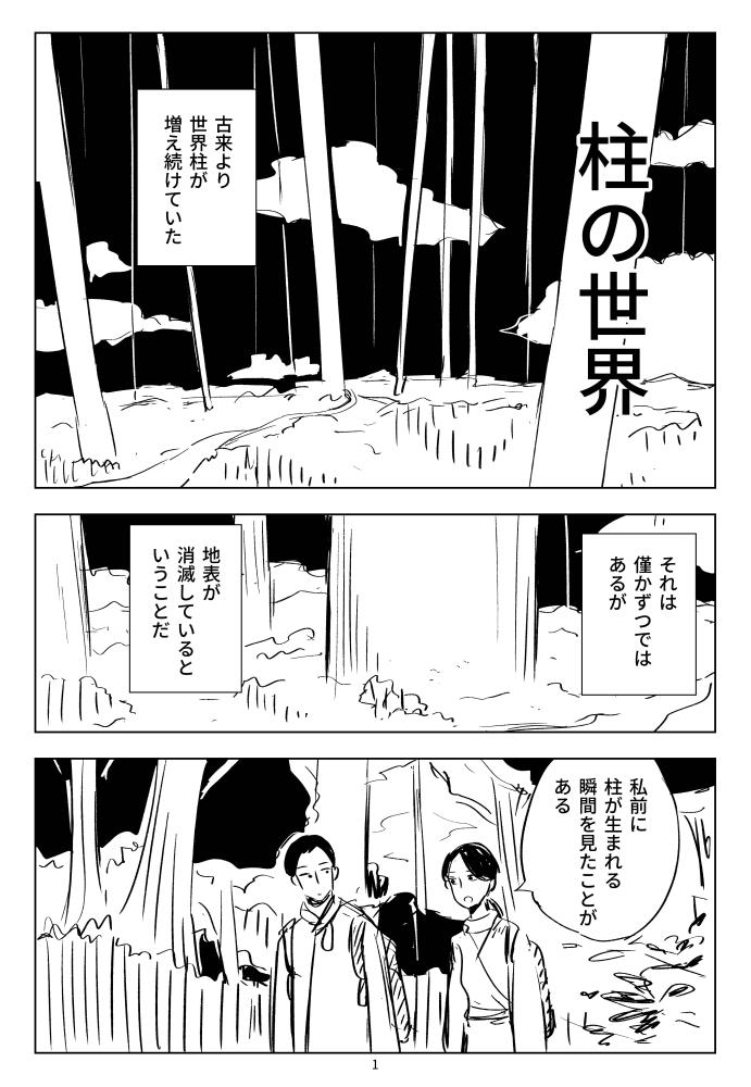f:id:kuro0606:20180511132349j:plain
