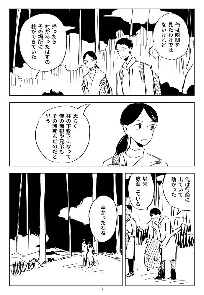 f:id:kuro0606:20180511132357j:plain