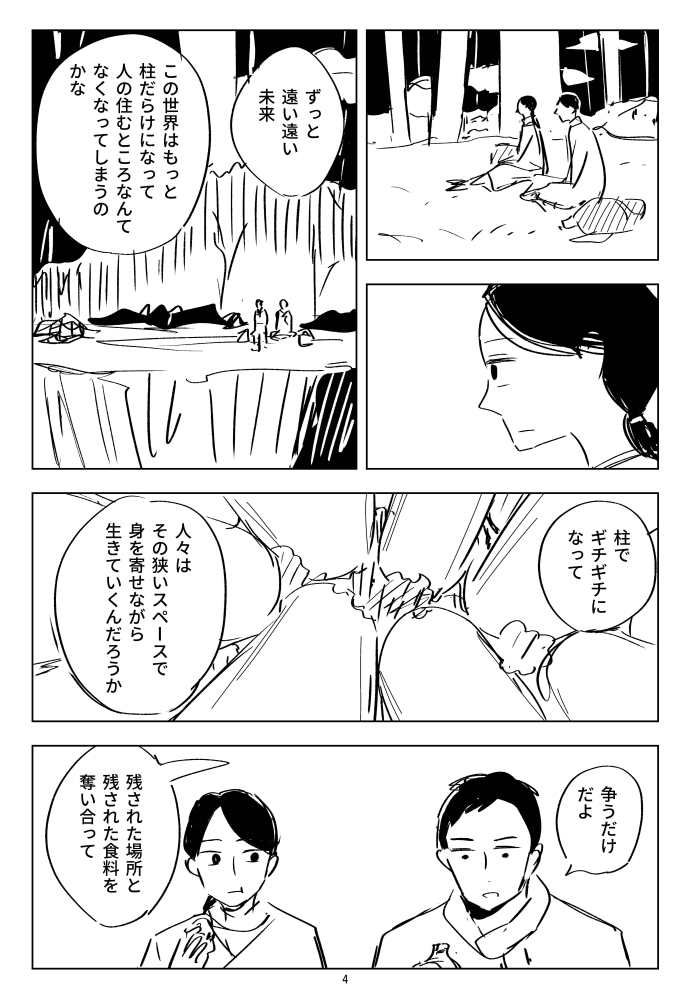 f:id:kuro0606:20180511132425j:plain