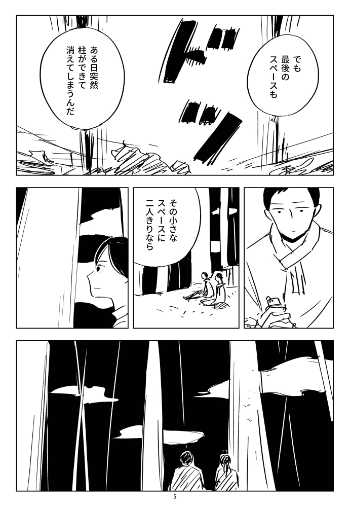 f:id:kuro0606:20180511132428j:plain