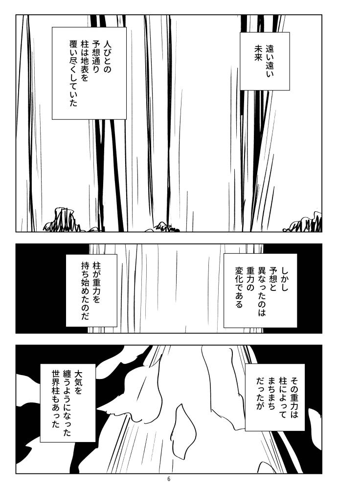 f:id:kuro0606:20180511132432j:plain