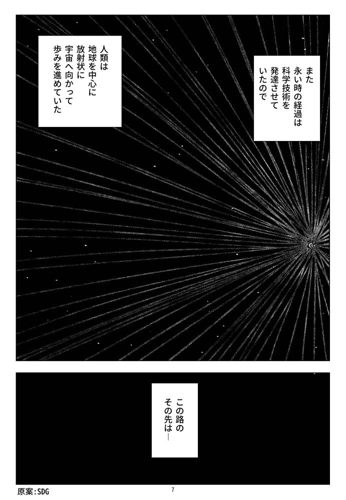 f:id:kuro0606:20180511132824j:plain