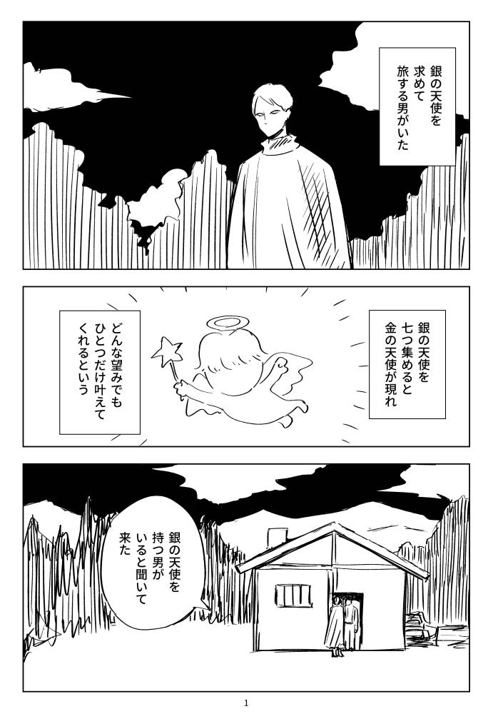 f:id:kuro0606:20180520141241j:plain