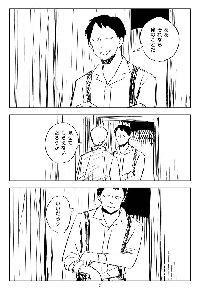 f:id:kuro0606:20180520141244j:plain