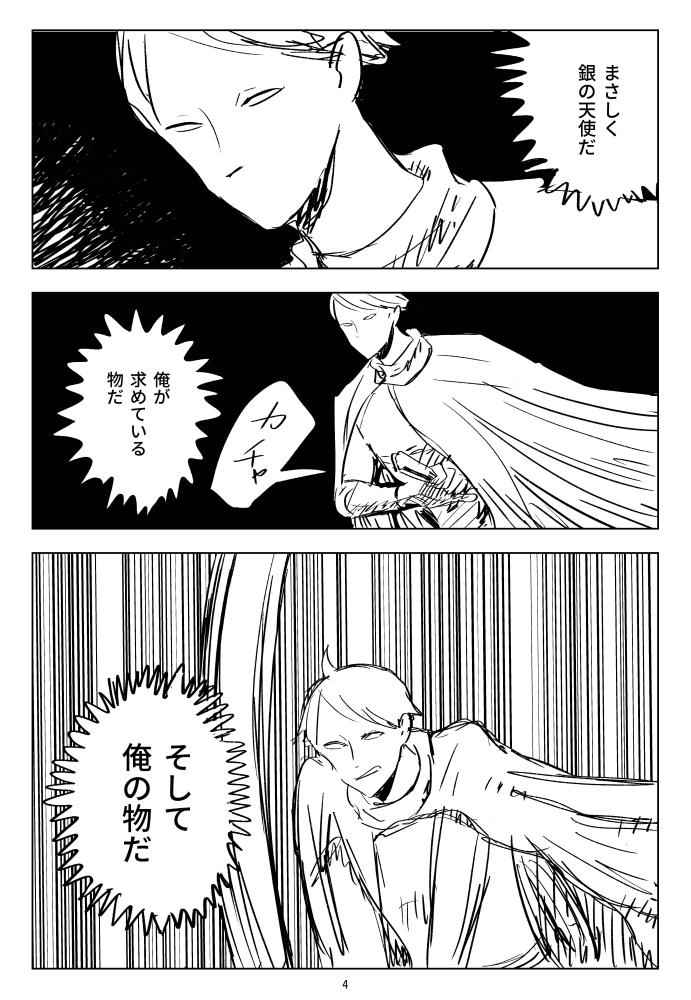 f:id:kuro0606:20180520141251j:plain