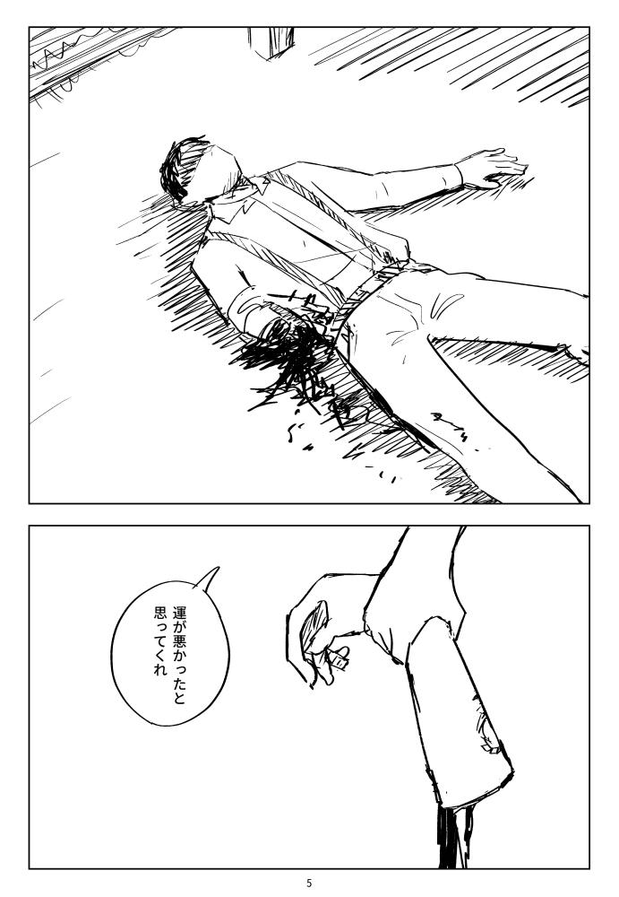 f:id:kuro0606:20180521115936j:plain
