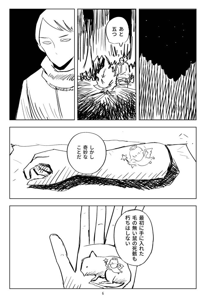 f:id:kuro0606:20180521115939j:plain