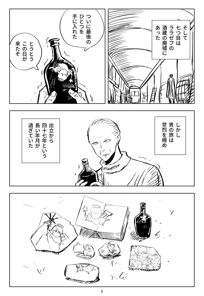f:id:kuro0606:20180521115947j:plain