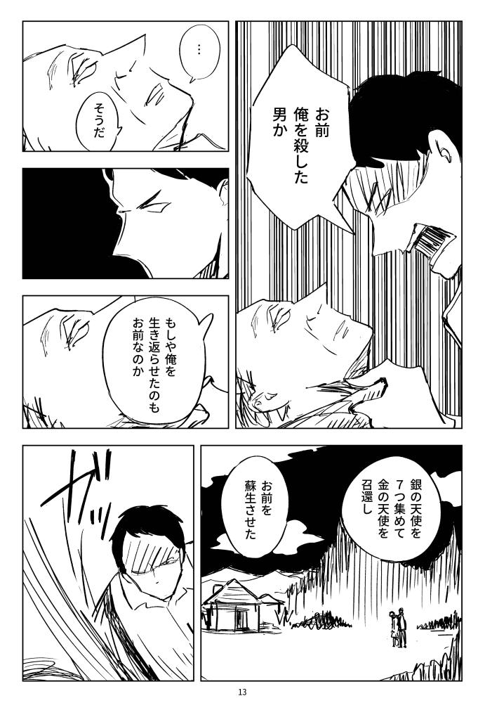 f:id:kuro0606:20180523211640j:plain