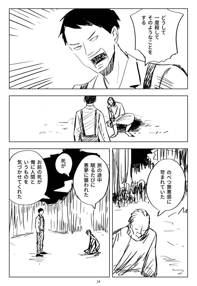 f:id:kuro0606:20180523211641j:plain