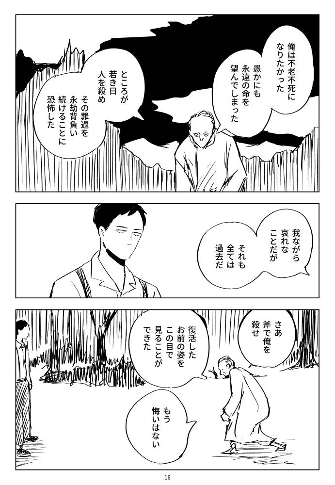 f:id:kuro0606:20180523211643j:plain