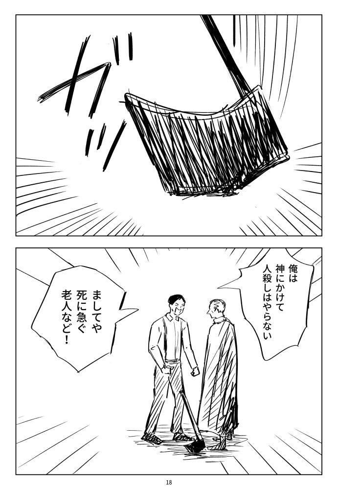 f:id:kuro0606:20180524174844j:plain