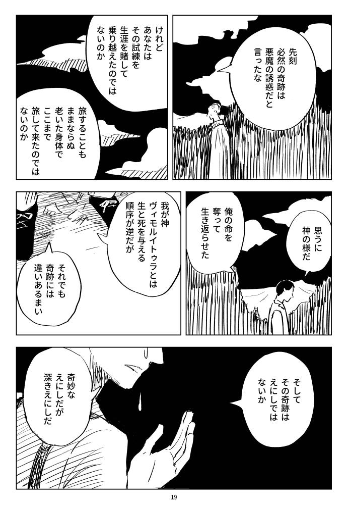 f:id:kuro0606:20180524174849j:plain