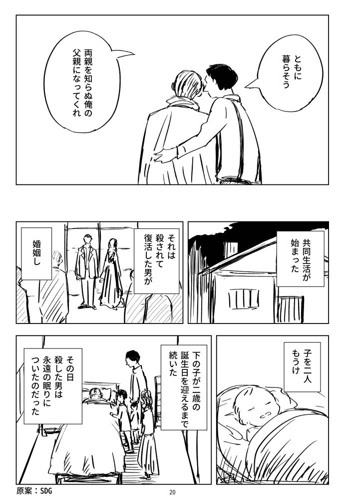 f:id:kuro0606:20180524174853j:plain