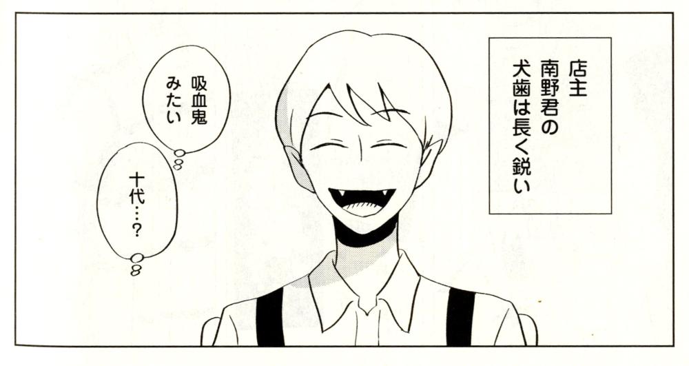 f:id:kuro0606:20180525192848j:plain