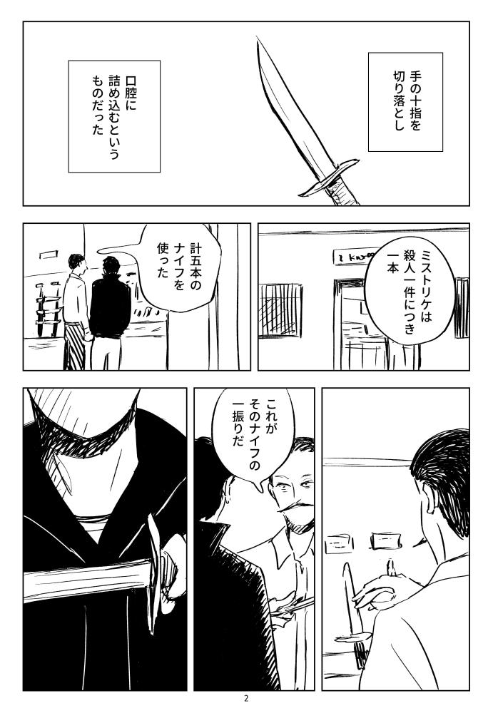 f:id:kuro0606:20180527193757j:plain