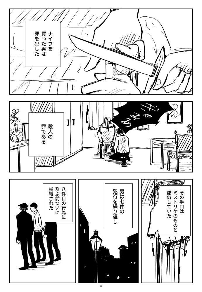 f:id:kuro0606:20180527193801j:plain