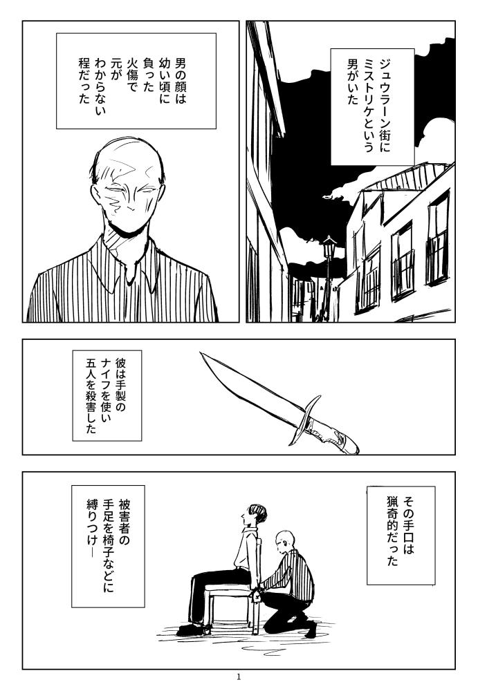 f:id:kuro0606:20180527193846j:plain