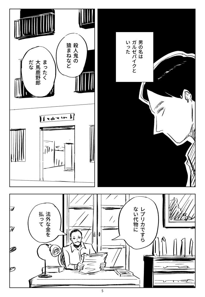 f:id:kuro0606:20180528120310j:plain