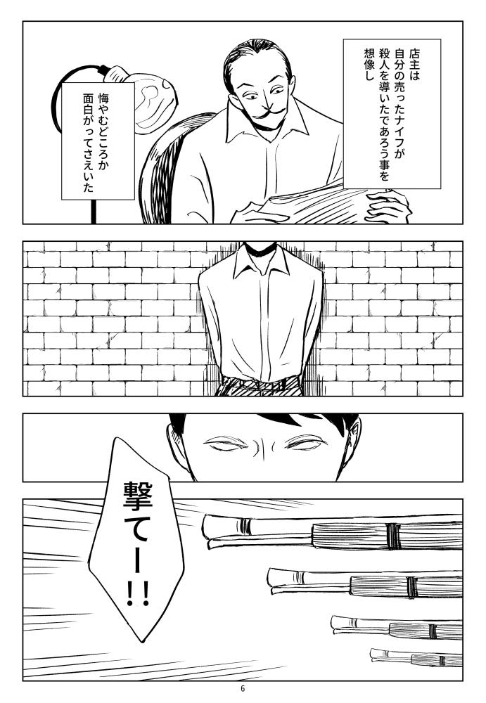f:id:kuro0606:20180528120312j:plain