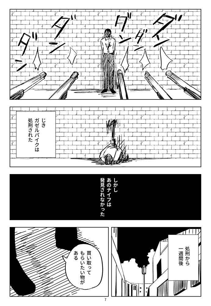 f:id:kuro0606:20180528120314j:plain