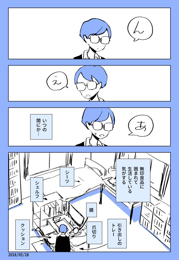 f:id:kuro0606:20180528201019j:plain