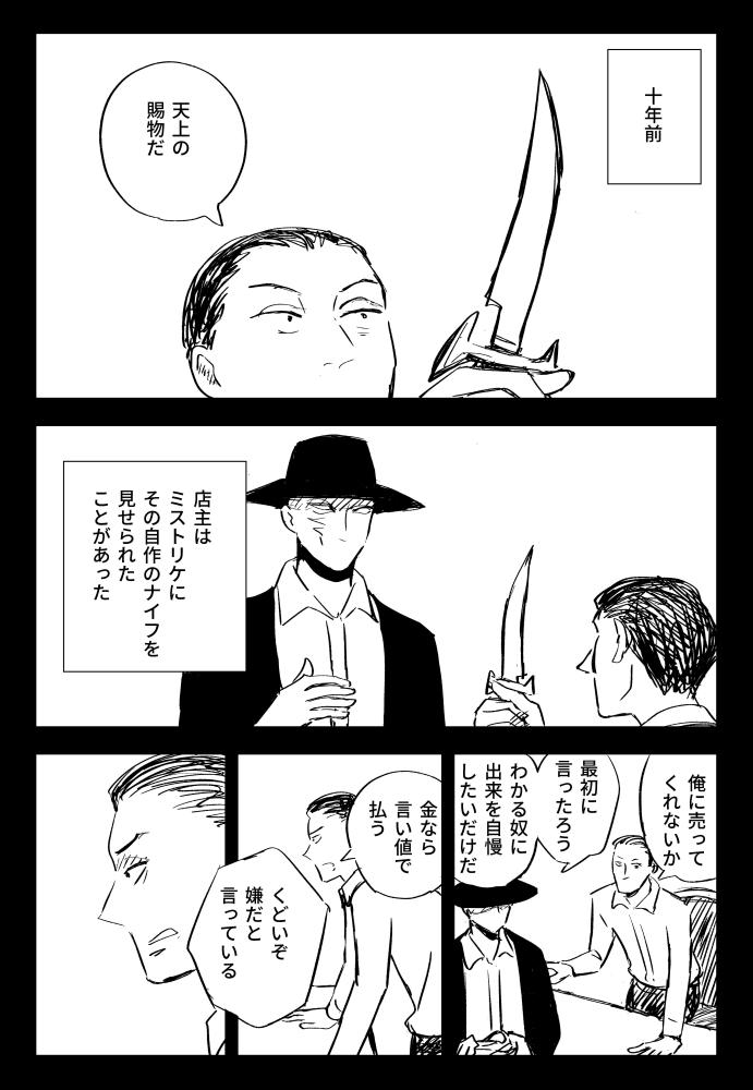 f:id:kuro0606:20180530115727j:plain