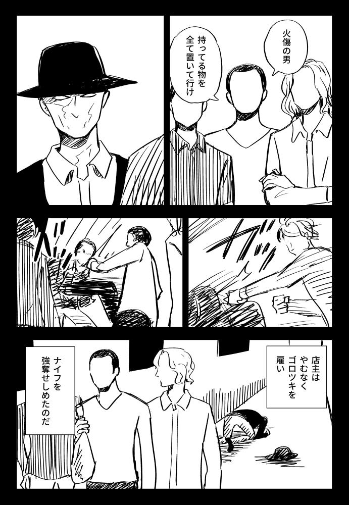f:id:kuro0606:20180530115729j:plain