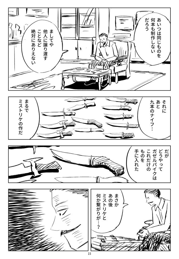 f:id:kuro0606:20180530115731j:plain