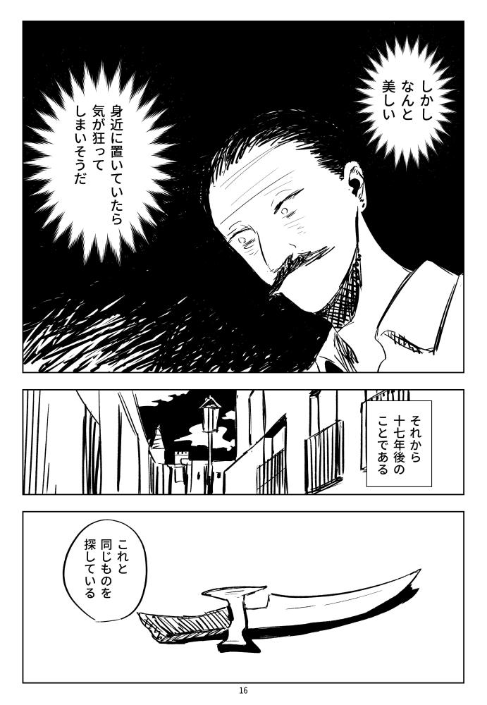 f:id:kuro0606:20180530115734j:plain