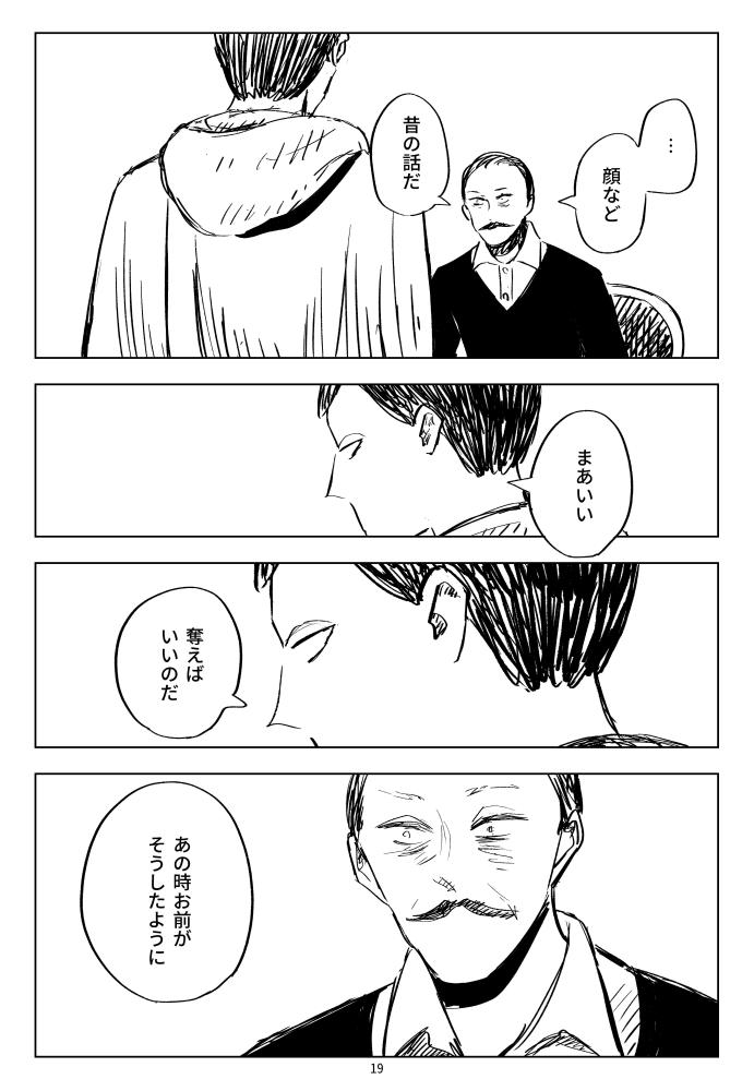 f:id:kuro0606:20180531123243j:plain