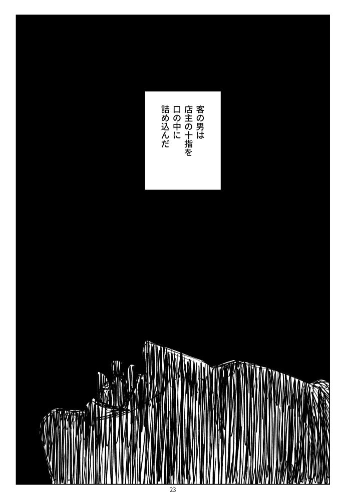 f:id:kuro0606:20180601121503j:plain