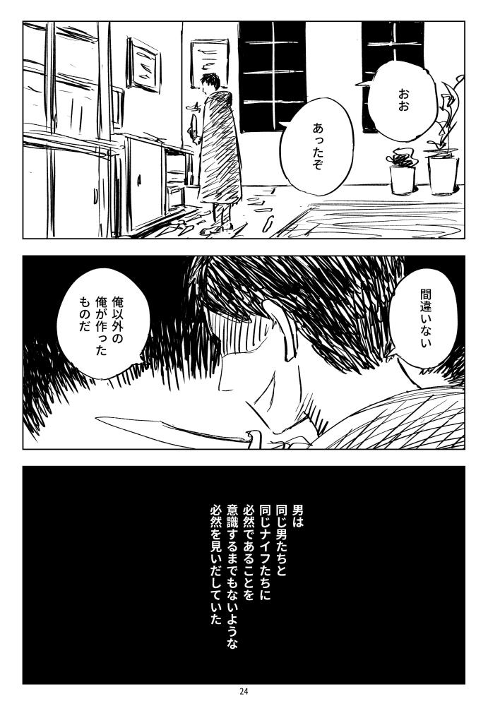 f:id:kuro0606:20180601121505j:plain