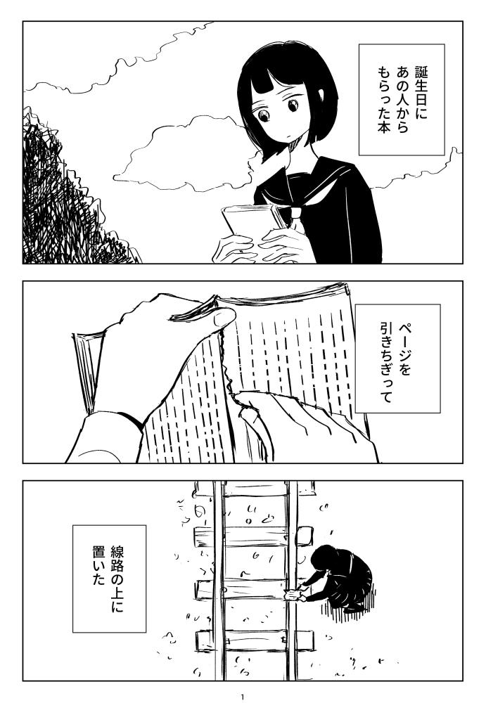 f:id:kuro0606:20180605165043j:plain