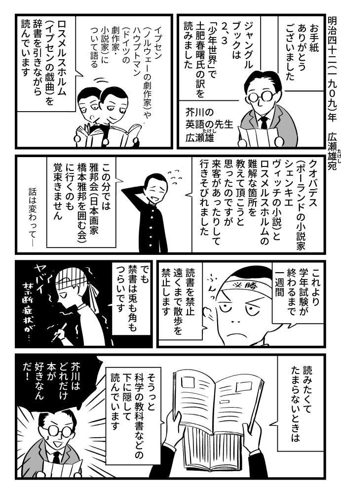 f:id:kuro0606:20180606163544j:plain