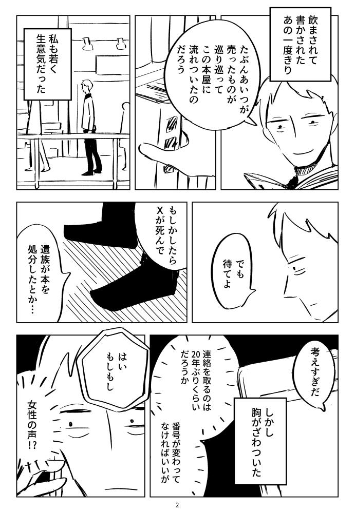 f:id:kuro0606:20180607153202j:plain