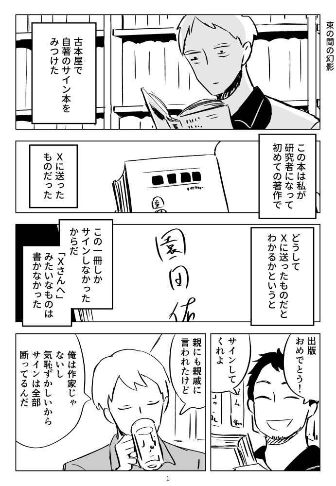 f:id:kuro0606:20180607153204j:plain