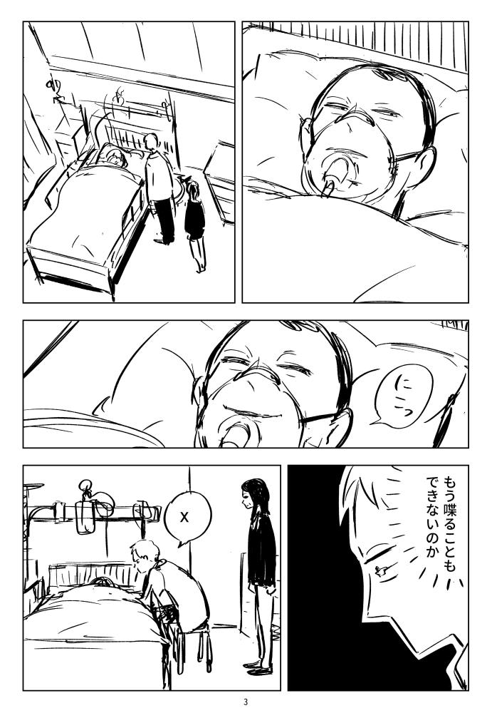 f:id:kuro0606:20180607153207j:plain