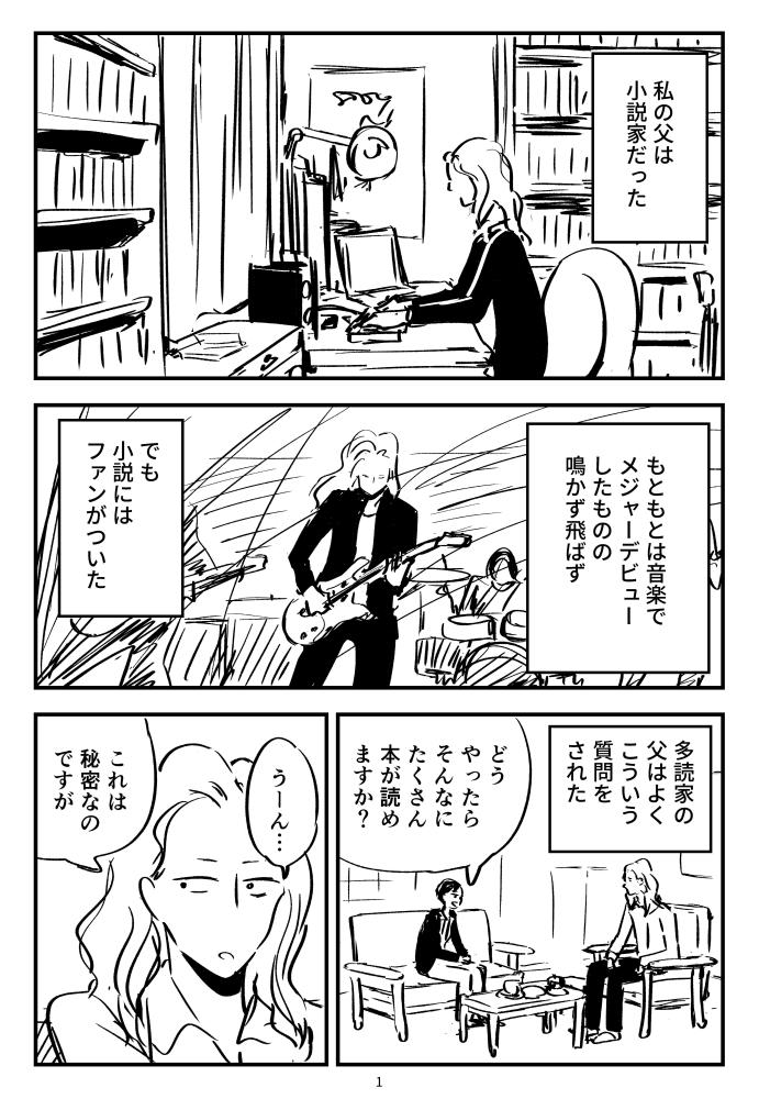 f:id:kuro0606:20180609155828j:plain