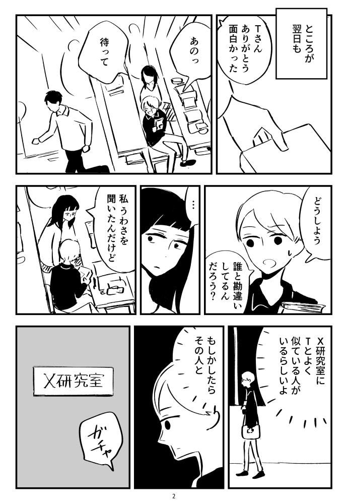 f:id:kuro0606:20180611154404j:plain