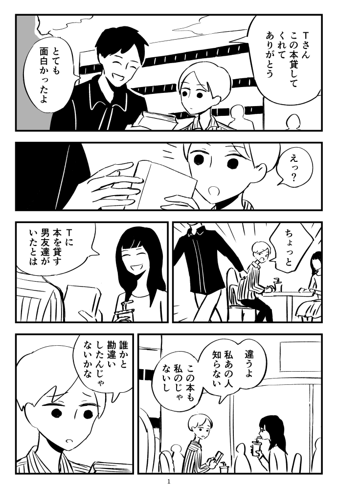 f:id:kuro0606:20180611154405j:plain