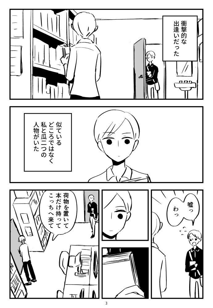 f:id:kuro0606:20180611154406j:plain