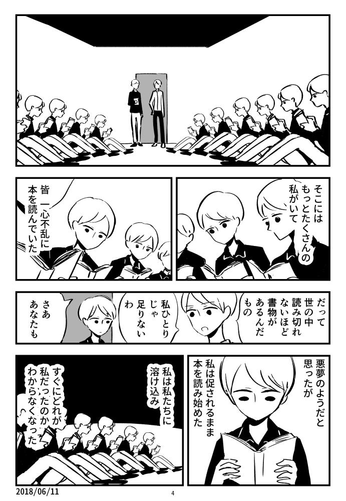 f:id:kuro0606:20180611154408j:plain