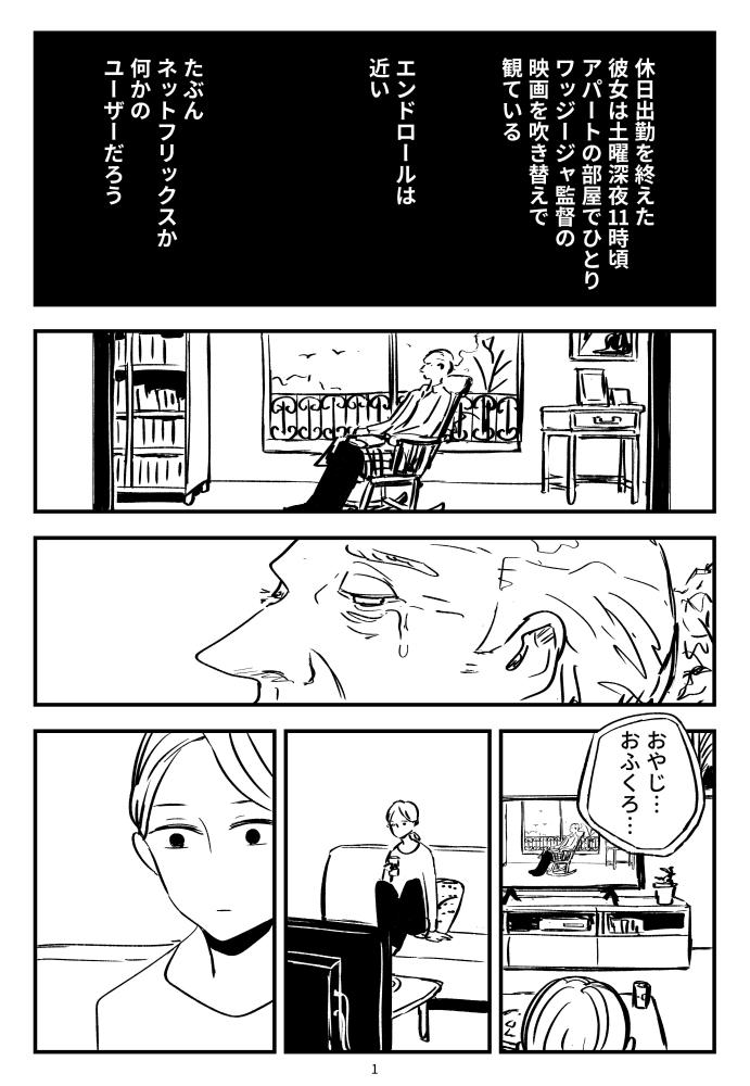 f:id:kuro0606:20180612163133j:plain