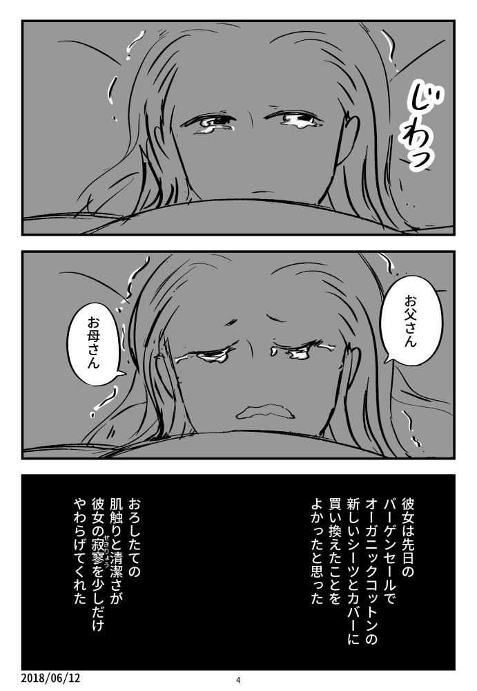 f:id:kuro0606:20180612163145j:plain