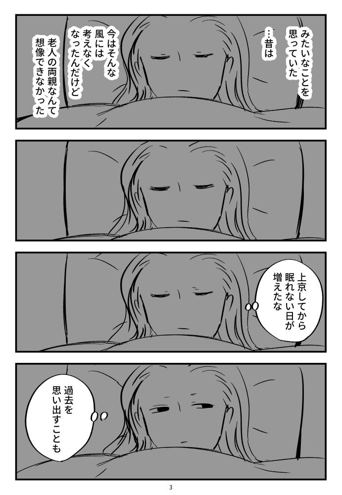 f:id:kuro0606:20180612163148j:plain