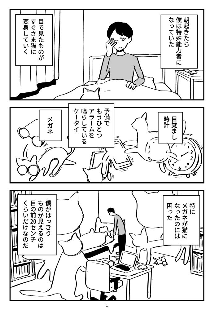 f:id:kuro0606:20180614160719j:plain