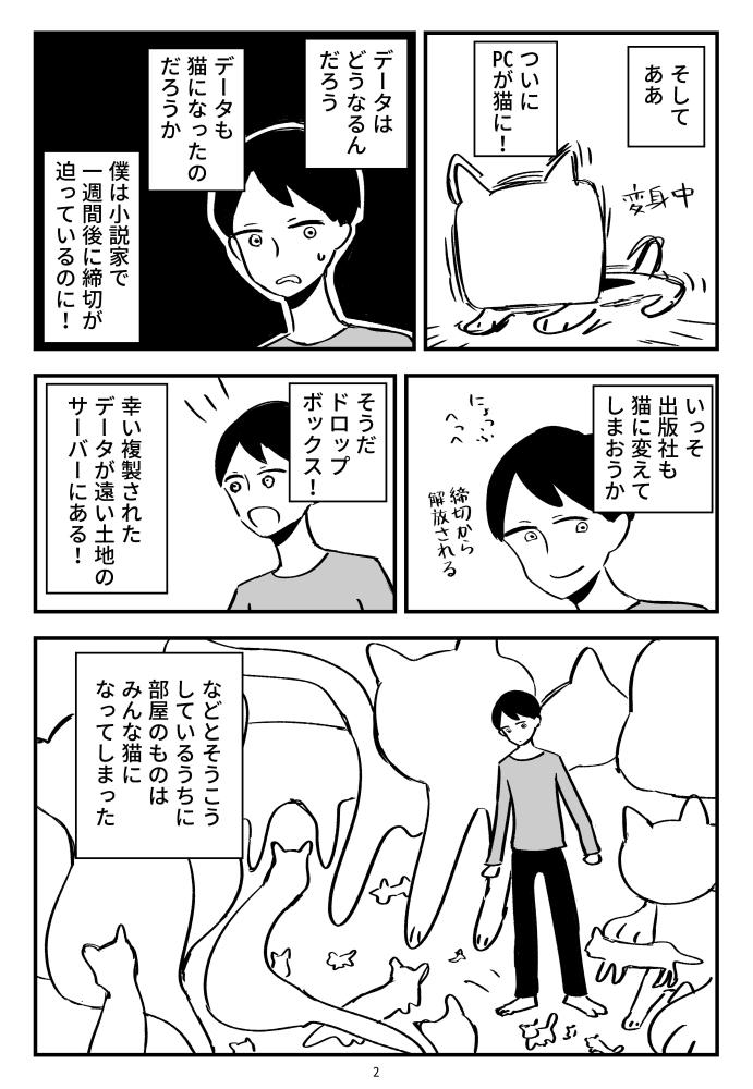 f:id:kuro0606:20180614160726j:plain