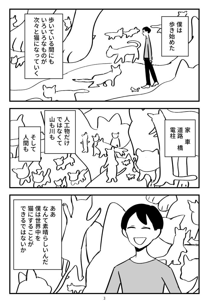 f:id:kuro0606:20180614160737j:plain